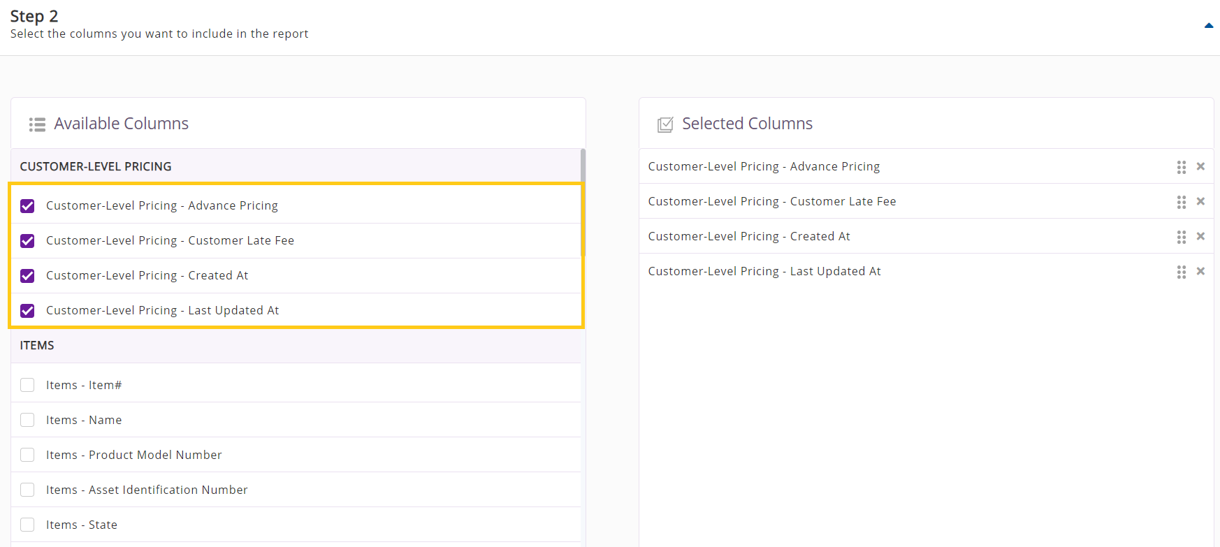 Available columns for customer level pricing